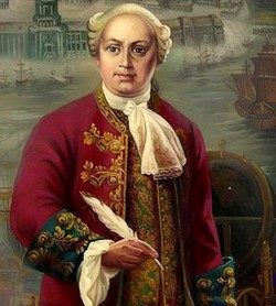 Mikhail Lomonosov Who Discovered Venus